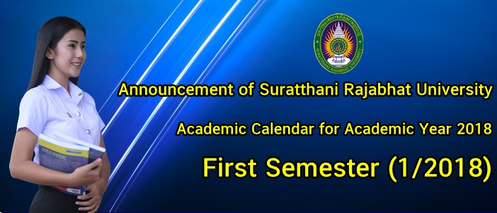 Announcement of Suratthani Rajabhat University Academic Calendar for Academic Year 2018 First Semester (1/2018)